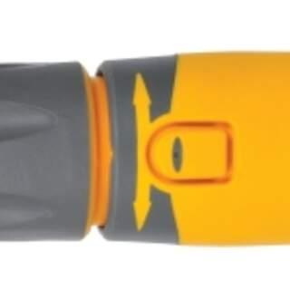 Hozelock Deluxe Nozzle
